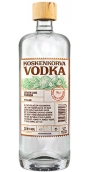 Koskenkorva Vodka Lemon Lime Yarrow 1 l